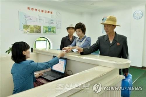 북한에도 '○○페이' 등장하나…휴대폰 통한 결제시스템 개발