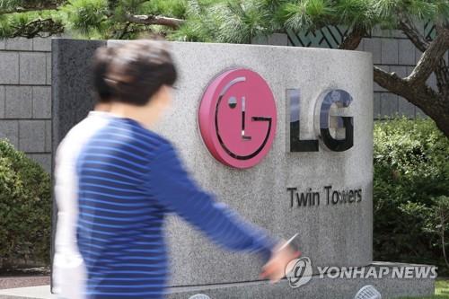 미래먹거리 발굴 이어가는 LG…이스라엘 AI 스타트업 투자