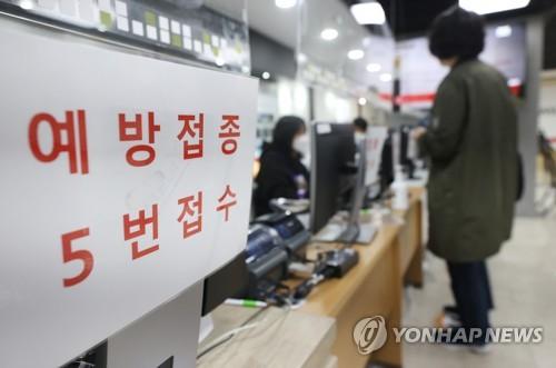 독감 백신 접종후 사망 30명 육박…오늘 전문가 회의결과 '주목'