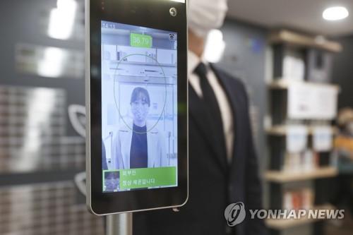 안면인식 열화상 카메라 '개인정보 과도수집'…정부 조사 착수