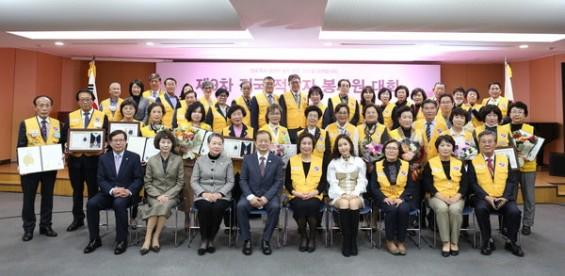 [의학바이오게시판]대한적십자사, 제9차 전국적십자봉사원 대회 개최 外