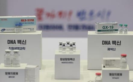 정부, 코로나19 국내외 임상시험 전폭 지원…백신확보 준비 착착