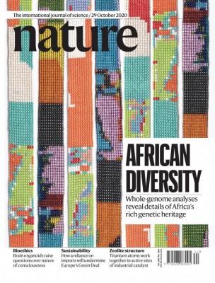 [표지로 읽는 과학] '학술 식민주의'에서 독립한 아프리카 게놈 지도
