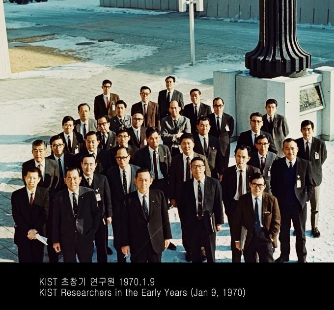 1970년 1월, 초창기 한국과학기술연구소(현 한국과학기술연구원·KIST)의 연구원들이 한 자리에 모였다. 앞줄 가운데가 초대 소장인 최형섭 박사다. 그는 정부출연연구기관을 성공적으로 출범시키고 연구자의 자율성을 확립하고자 노력했으며 나중에는 과학기술처 장관으로 한국의 과학기술 정책과 행정의 틀을 잡았다. 그가 주도한 한국식 과학기술 발전전략은 ′KIST 모델′이라 불리며 여러 개도국에 영향을 미쳤다. KIST 제공