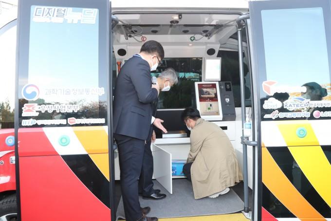 학생이 자율주행차량에 택배를 넣고 있는 모습이다. 과학기술정보통신부 제공