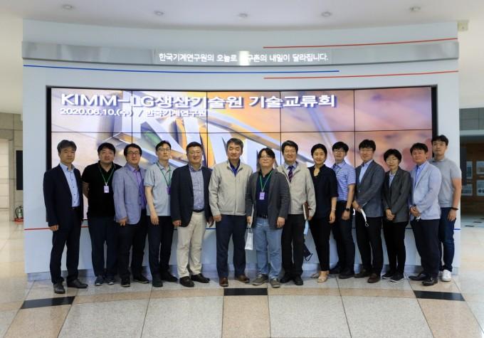 한국기계연구원과 LG전자생산기술원은 2020년 06월 10일 기계연 대전 본원에서 협력 기술 발굴을 위한 기술교류회를 개최했다. 한국기계연구원 제공