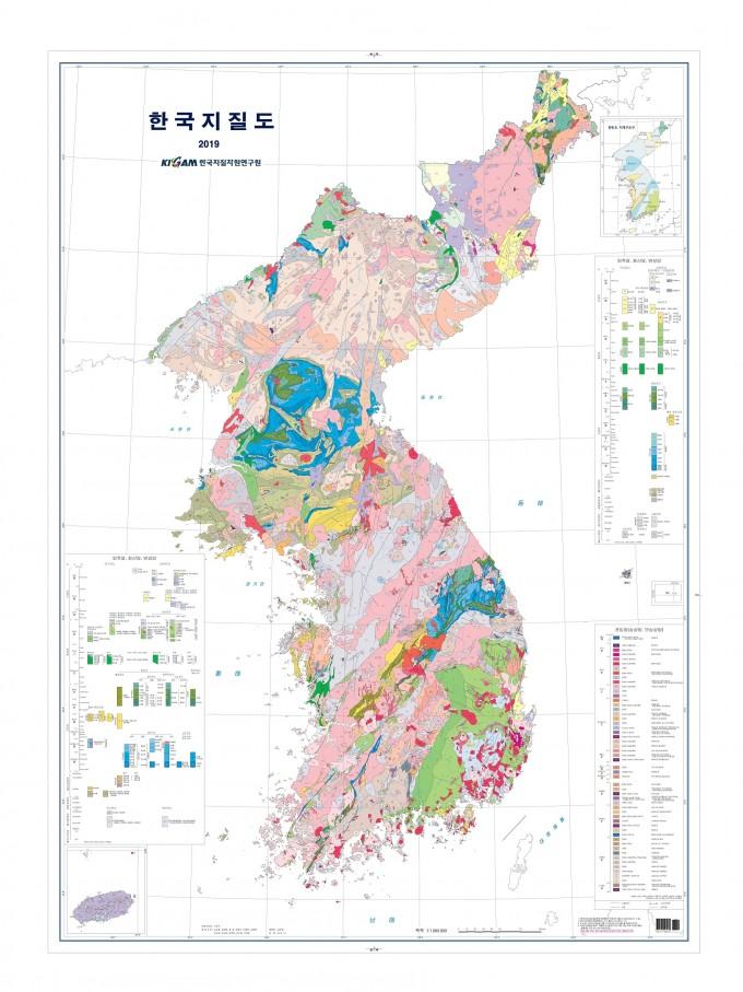 한국지질도. 한국지질자원연구원(KIGAM) 제공