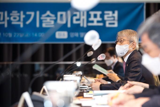 과학기술정보통신부가 23일 오후 서울 서초구 엘타워에서 ′제1회 과학기술미래포럼′ 을 개최했다. 최기영 과학기술정보통신부 장관이 인사말을 하고 있다. 과기정통부 제공