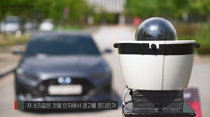 자동차 경적음이나 비명, 구조요청 소리, 총성 등 다양한 사건 사고와 재난 상황의 소리를 인지해 상황을 파악하고 빠르게 구조요청 등 후속조치가 가능하게 하는 인명구조 AI도 청각 AI에 기반해 이뤄지고 있다. 김 교수팀은 현재 사건 음향이 감지된 곳을 CCTV가 정밀 모니터링하도록 하는 기술을 개발했고, 향후 이 기술을 드론에 탑재해 오지나 위험지역의 인명 구조에 응용한다는 계획이다. 동영상 캡쳐