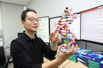 김형범 연세대 의대 교수(한국유전자교정학회장)