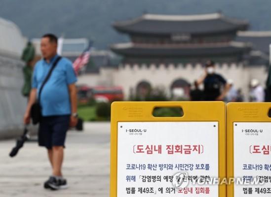 13일부터 '마스크' 안쓰면 과태료…서울은 놀이공원·학원·영화관 단속
