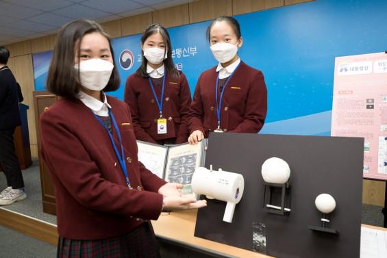 달 모양 설명하는 SW·교구 만든 중학생 '전국과학전람회' 대통령상
