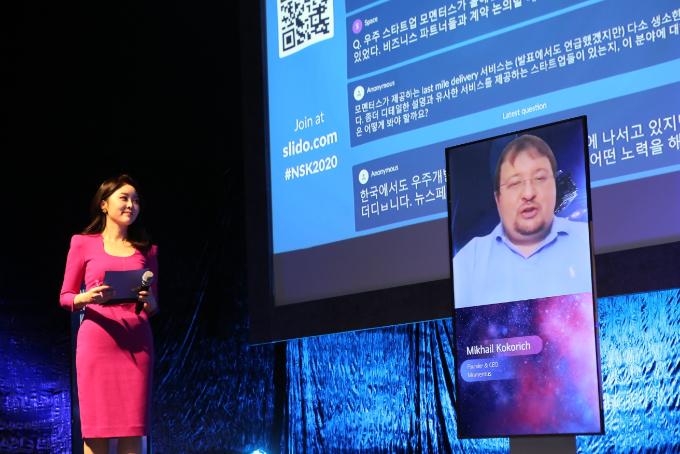 미하일 코코리치 모멘터스 창립자가 12일 서울 블루스퀘어에서 열린 뉴스페이스코리아 업리프트에서 상업 우주 서비스의 미래에 대해 비대면 발표를 하고 있다. 뉴스페이스코리아업리프트 제공