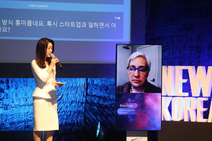 디나 하이드 레이시언테크놀로지 우주전략담당자가 13일 서울 이태원 블루스퀘어에서 열린 뉴스페이스코리아 업리프트에서 발표를 하고 있다. 뉴스페이스코리아업리프트 제공