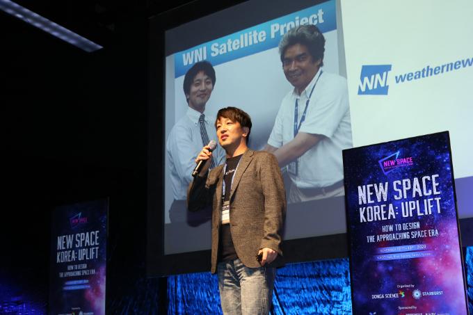 나카무라 유야 악셀스페이스 CEO가 13일 서울 용산구 블루스퀘어 카오스홀에서 열린 '뉴스페이스코리아 업리프트 2020'에서 발표하고 있다.  뉴스페이스코리아업리프트 제공