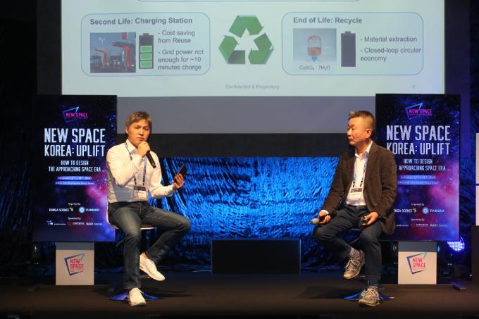 최유진 모비우스 에너지 대표가 13일 서울 용산구 블루스퀘어 카오스홀에서 열린 '뉴스페이스코리아 업리프트 2020'에서 발표하고 있다.  뉴스페이스코리아업리프트 제공