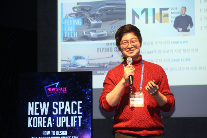 문창근 ROTOM 대표가 13일 서울 용산구 블루스퀘어 카오스홀에서 열린 '뉴스페이스코리아 업리프트 2020'에서 발표하고 있다.  뉴스페이스코리아업리프트 제공