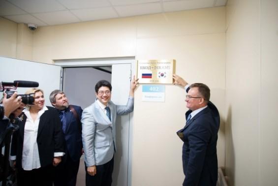 [의학바이오게시판]원자력의학원, 러시아에 세번째 원격진료센터 구축 外