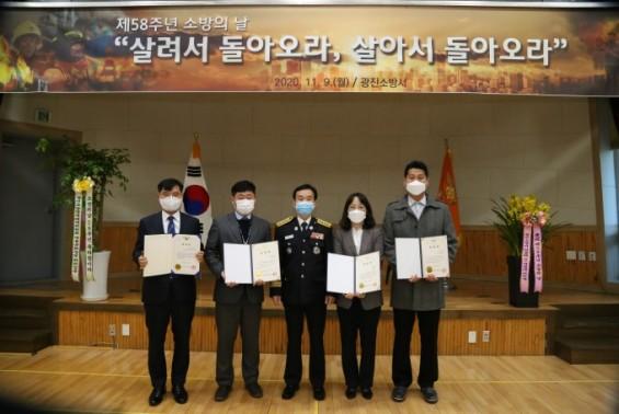 [의학게시판] 건국대병원 소방안전대상 우수상 外