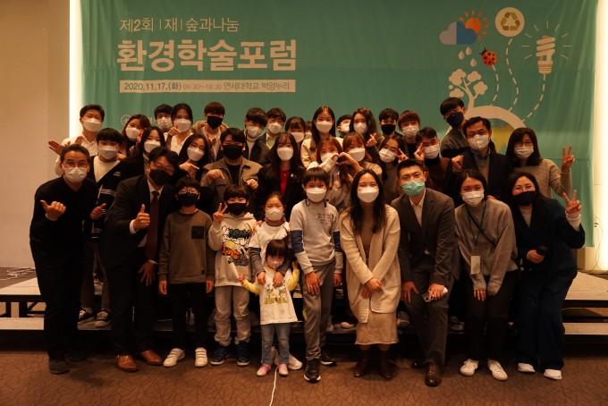 환경학술포럼에 참석한 연구원과 시민과학자들.