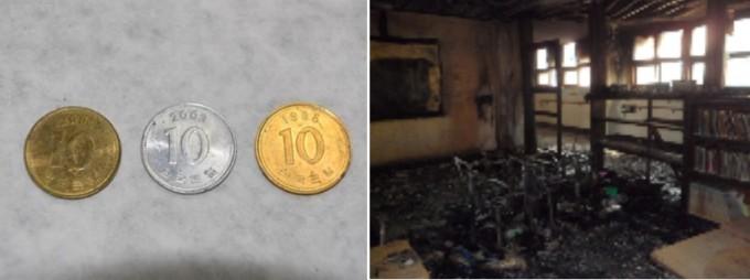 황금 동전 실험 후 5시간이 지나 발생한 화재로 불타버린 초등학교 과학실(오른쪽)의 모습이다 담당 교사에게는 300만원의 벌금형이 선고되었다. 국립과학수사연구원 부산연구소 제공