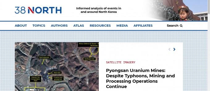 38노스 홈페이지 캡쳐. 북한의 내부 움직임과 국제사회와의 관계, 정책 등을 위성영상을 비롯한 다양한 정보를 통해 수집하고 해석한 정보를 제공한다.