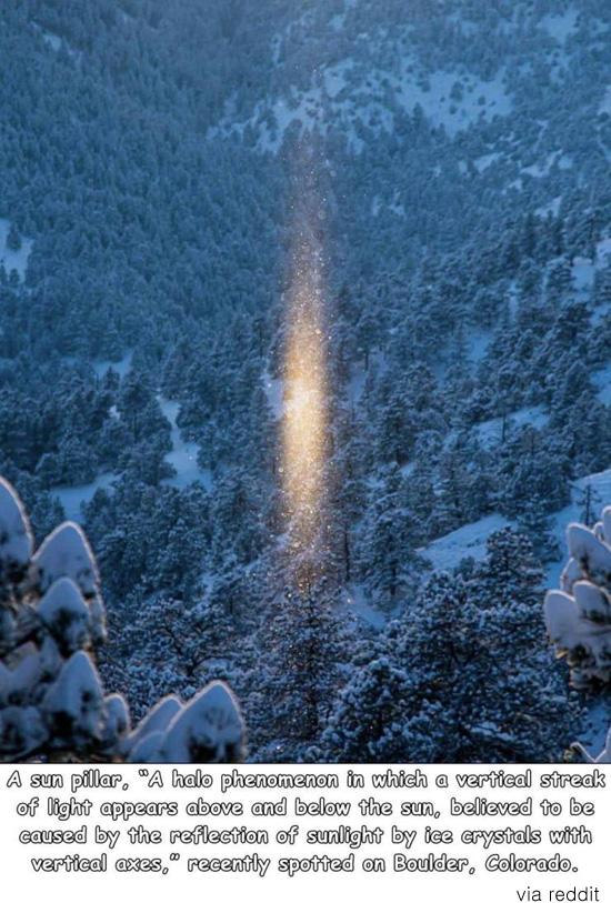 신기한 빛기둥