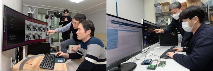 한국전자통신연구원(ETRI) 제공