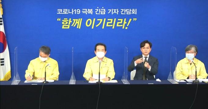 정세균(왼쪽에서 두번째) 국무총리가 29일 코로나19 극복 긴급 기자회견에서 발언하고 있다. 브리핑 캡쳐
