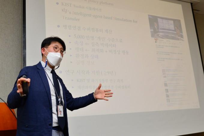 김찬수 KIST 연구원이 20일 서울 성북구 소재 KIST 국제협력관에서 발표하고 있다. KIST 제공.