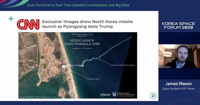 한국항공우주연구원 유튜브 캡처