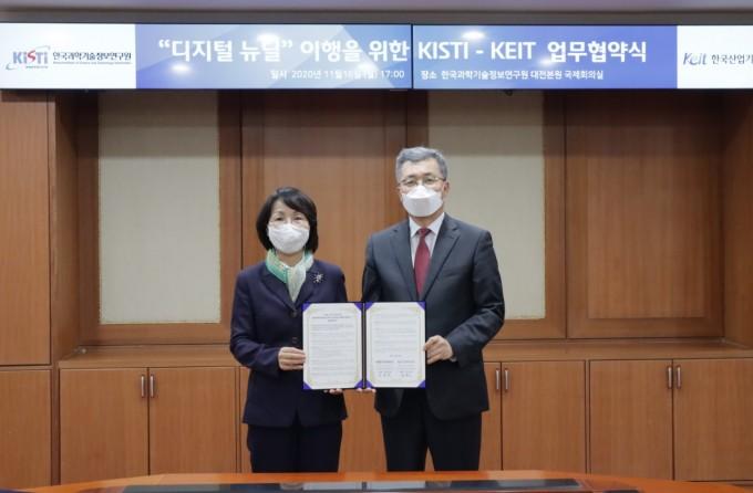 KISTI와 KEIT가 업무협약을 체결했다. KISTI 제공.
