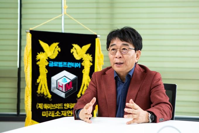 김광호 단장은 미래 소재기술 개발이 새 시장을 만들고 있다고 설명한다. 남윤중 제공