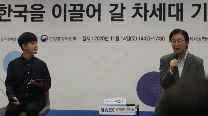 """이호수 SK텔레콤 AI센터 고문(오른쪽)은 ″넷플릭스는 사용자 중심의 경영방침을 구현하기 위해 AI와 빅데이터 분석을 철저히 활용하는 몇 안되는 성공 기업""""이라고 말했다. 박근태 기자 kunta@donga.com"""