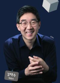 김택수 작곡가