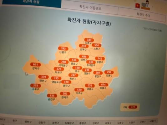 밤 9시 이후 서울을 멈춥니다
