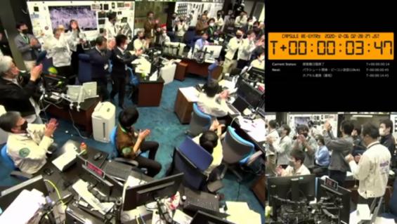 [영상+] 일본 소행성 탐사선 하야부사2 시료 호주 사막서 회수 성공