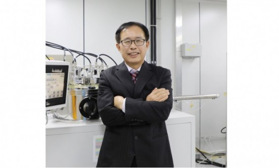 아시아자성연합회상에 김철기 DGIST 교수