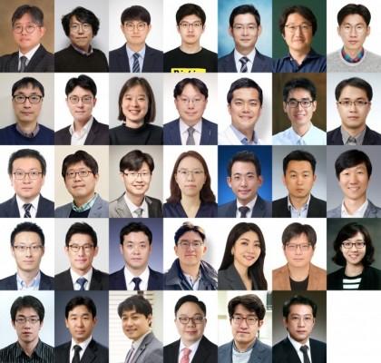 한국 과학의 미래 이끌 34명의 얼굴들