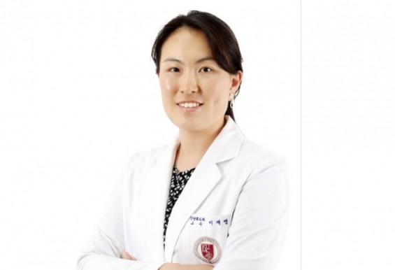[의학게시판] 이재명 고려대안암병원 교수 ATW2020 최우수초록상