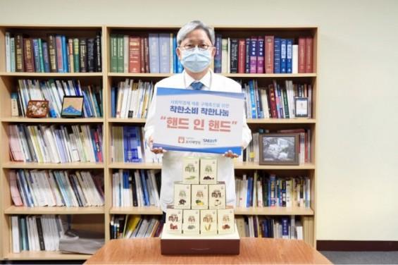 [의학바이오게시판] 서울보라매병원 '핸드 인 핸드' 캠페인 참여 外