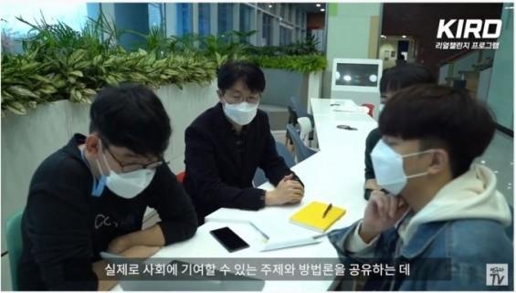 [과학게시판]'국가 R&D 리얼챌린지 프로그램' 성과발표회 개최 外