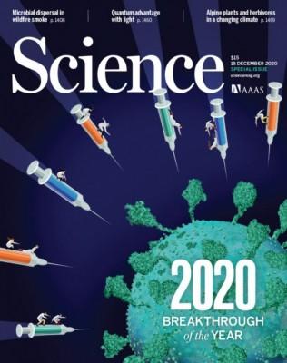 [표지로 읽는 과학] 코로나19 백신, 사이언스가 꼽은 올해의 과학성과