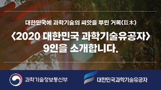 (데일리뉴스팀) 한림원