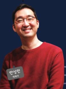 안성민 작곡가