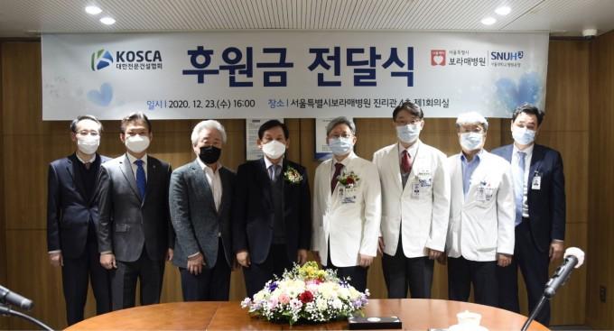 [의학바이오게시판] 서울보라매병원-전문건설협회 후원금 전달식 개최 外