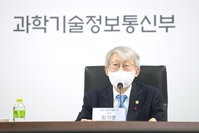 최기영 과학기술정보통신부 장관이 22일 인공지능(AI) 반도체 관계자들과 간담회를 개최했다. 제공