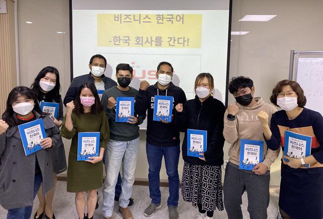 외국인 학생 채용 연계 프로그램 ′U-LINK′를 신청한 학생들. UST 제공