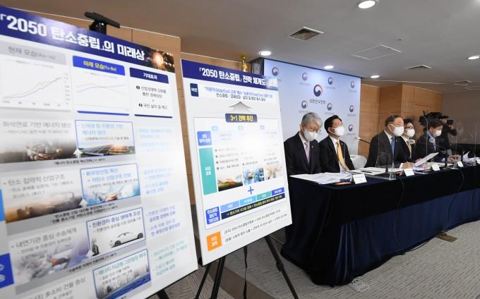 12월 7일 서울 광화문 정부서울청사에서 열린 2050 탄소중립 추진전략 관련 합동브리핑에서. 기획재정부 제공