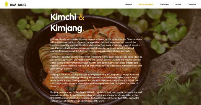 영국의 ′웹 아카이브′에 한국의 김치와 김장문화를 소개하는 사이트 ′김장 프로젝트′가 등재됐다. 세계김치연구소 제공